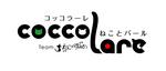 coccolare logo640 のコピー.jpg